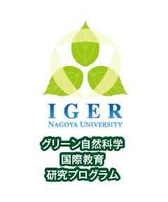 Integrative Graduate Education and Research Program in Green Natural Sciences